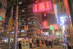 Mong Kok street cityscape Hong Kong Royalty Free Stock Images