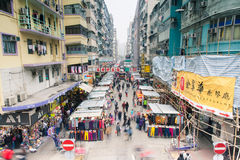 Mong Kok street market, Hong Kong. HONG KONG - FEB 18, 2014: Mong Kok street market, 18 February 2014, Hong Kong Stock Photos