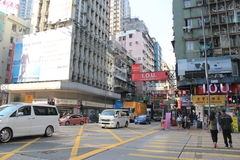 Mong Kok street view in Hong Kong Royalty Free Stock Image