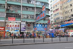 Mong Kok street view in Hong Kong Royalty Free Stock Images