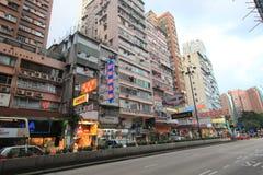 Mong Kok street view in Hong Kong Royalty Free Stock Photo