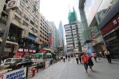 Mong Kok street view in Hong Kong Royalty Free Stock Images