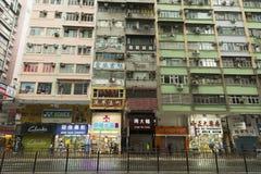 Mong Kok teren w Hong Kong zdjęcia royalty free