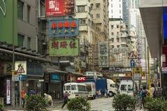 Mong Kok teren w Hong Kong obraz stock