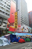 Mong Kok umbrella movement in Hong Kong Stock Photography