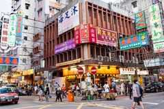 Mong Kok, the world's most densely populated place on earth Royalty Free Stock Images