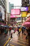 Mongkok街道的许多人民在晚上 免版税库存照片