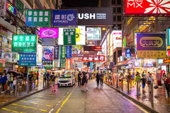 Mongkok香港 免版税图库摄影