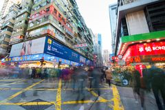 Mongkok,香港- 2018年1月11日:购物人群的人和 免版税库存照片