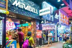 Mongkok, Χονγκ Κονγκ - 22 Σεπτεμβρίου 2016: Κατάστημα και κατάστημα στο busi Στοκ φωτογραφία με δικαίωμα ελεύθερης χρήσης