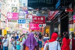 Mongkok, Χονγκ Κονγκ - 22 Σεπτεμβρίου 2016: Κατάστημα και κατάστημα στο busi Στοκ Εικόνα