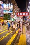 Mongkok Гонконг Стоковая Фотография