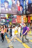 Mongkok购物街道 免版税库存图片
