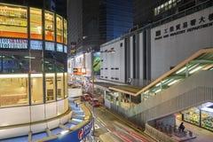 Mongkok alla notte il 05 settembre 2016 in Hong Kong Fotografia Stock Libera da Diritti