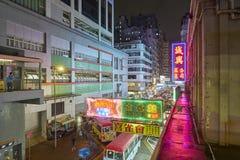 Mongkok alla notte il 05 settembre 2016 in Hong Kong Fotografie Stock Libere da Diritti
