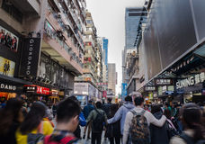 Mongkok District , Hong kong Stock Image