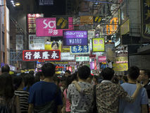 Mongkok district in hong kong Stock Photo