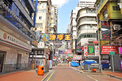 Mongkok district Stock Images