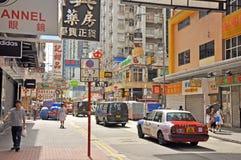 Mongkok district Stock Photo
