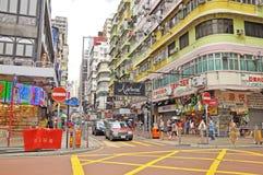 Mongkok district Stock Image