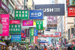 Mongkok district in Hong Kong Stock Images