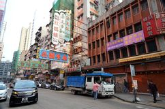 Mongkok district in the morning in Hong Kong Stock Images