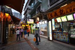 Mongkok district in the morning in Hong Kong Royalty Free Stock Image