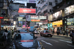 Mongkok District at night in Hong Kong, China Royalty Free Stock Photo