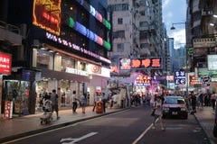 Mongkok District at night in Hong Kong, China Stock Photos