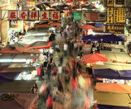 Mongkok flea market at night, Hong Kong Royalty Free Stock Photography