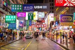 Mongkok Hong Kong Royalty-vrije Stock Fotografie
