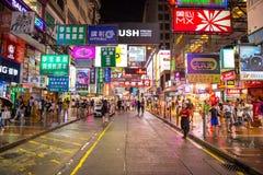 Mongkok Hong Kong Immagini Stock