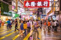 Mongkok Hong Kong Fotografie Stock Libere da Diritti