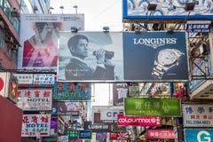 Mongkok Hong Kong Fotografia Stock