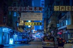 Mongkok, Hong Kong Lizenzfreies Stockbild