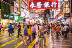 Mongkok Hong Kong Royalty Free Stock Photos