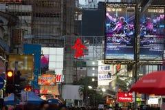 Mongkok, Hong Kong - CIRCA im April 2018: Mongkok nachts in Hong Kong lizenzfreies stockbild