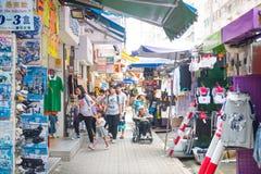 Mongkok, Hong Kong - 24 de septiembre de 2016: Tienda en el día s que camina Fotografía de archivo