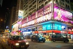 Mongkok, Hong Kong - 22 de setembro de 2016: Loja e loja no busi Fotos de Stock
