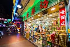 Mongkok, Hong Kong - 22 de setembro de 2016: Loja e loja no busi Fotos de Stock Royalty Free