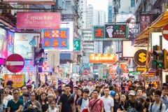 Mongkok, Hong Kong - 22 de setembro de 2016: Loja e loja no busi Fotografia de Stock Royalty Free