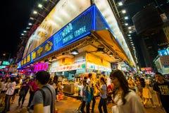 Mongkok, Hong Kong - 22 de setembro de 2016: Loja e loja no busi Foto de Stock