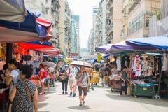 Mongkok, Hong Kong - September 24, 2016: Opslag bij dag die s lopen Stock Fotografie