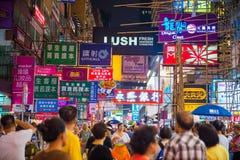 Mongkok Hong Kong, Wrzesień, - 22, 2016: kolorowy światło znaka bi Zdjęcie Stock