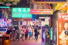 Mongkok Hong Kong, Wrzesień, - 22, 2016: kolorowy światło znaka bi Obraz Royalty Free