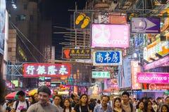 Mongkok Hong Kong, Wrzesień, - 22, 2016: kolorowy światło znaka bi Zdjęcie Royalty Free
