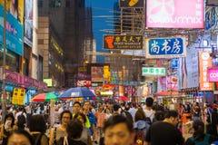 Mongkok Hong Kong, Wrzesień, - 22, 2016: kolorowy światło znaka bi Fotografia Royalty Free