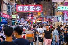 Mongkok Hong Kong, Wrzesień, - 22, 2016: kolorowy światło znaka bi Zdjęcia Stock