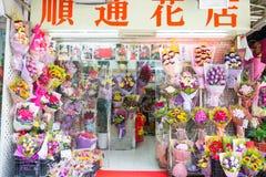 Mongkok Hong Kong, Wrzesień, - 24, 2016: Kwiat i drzewo dla sa Obrazy Stock