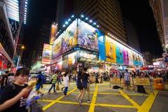 Mongkok Hong Kong, Wrzesień, - 22, 2016: Sklep i sklep w busi Fotografia Royalty Free